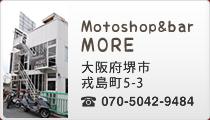 Motoshop&bar MORE