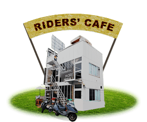 RIDERS' CAFE